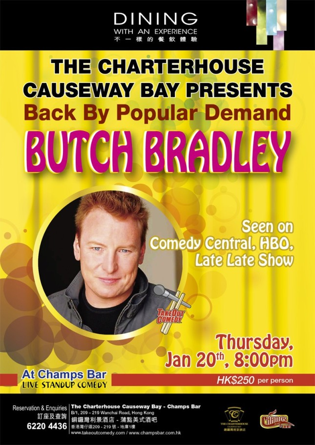 Butch_bradley1012