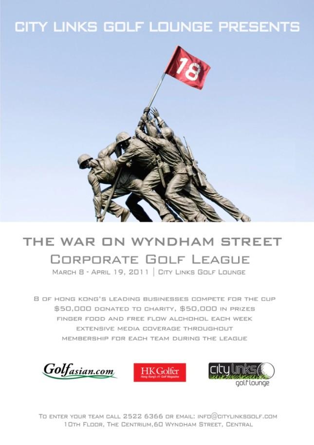 Cl_-_corporate_league_poster