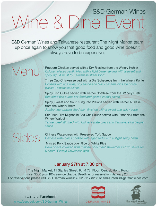 Sd-wine-and-dine