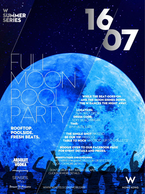 Full_moon_pool_party_600pxx800px_0705_ol