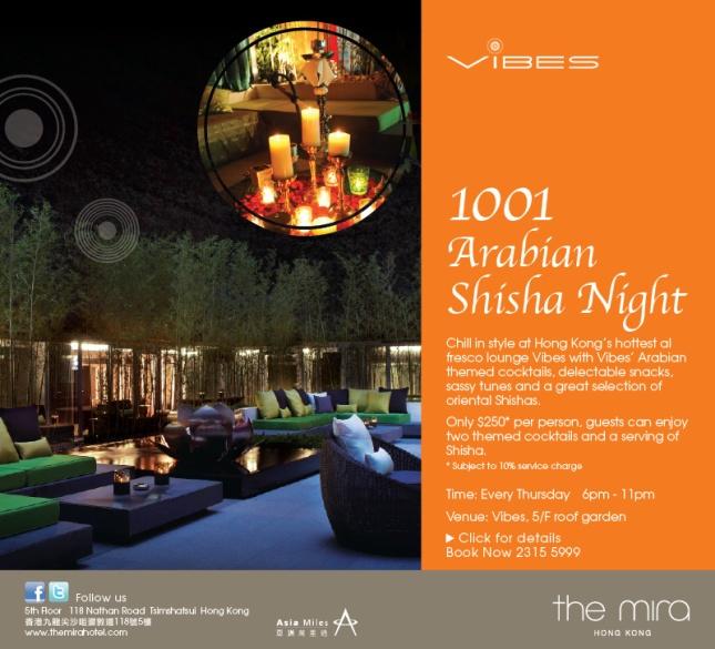 Vibes-edm-1001_arabian_shisha_night-eng