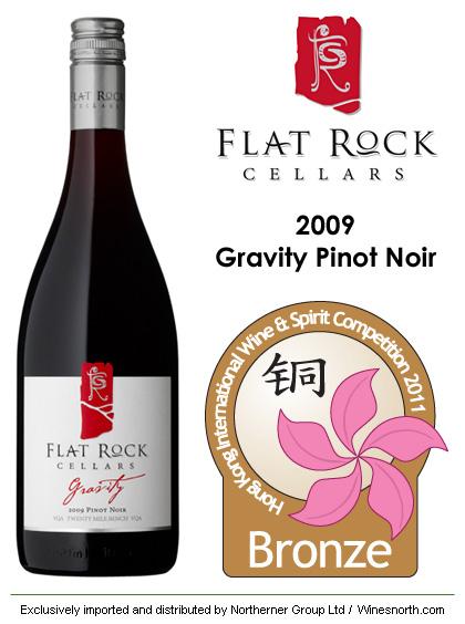 Flat-rock-gravity-pinot-noir-2009-bronze