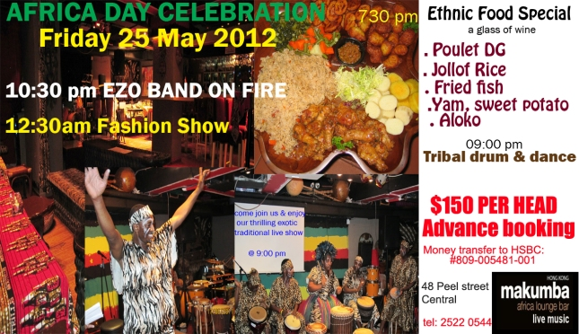 Africa_day1_2012