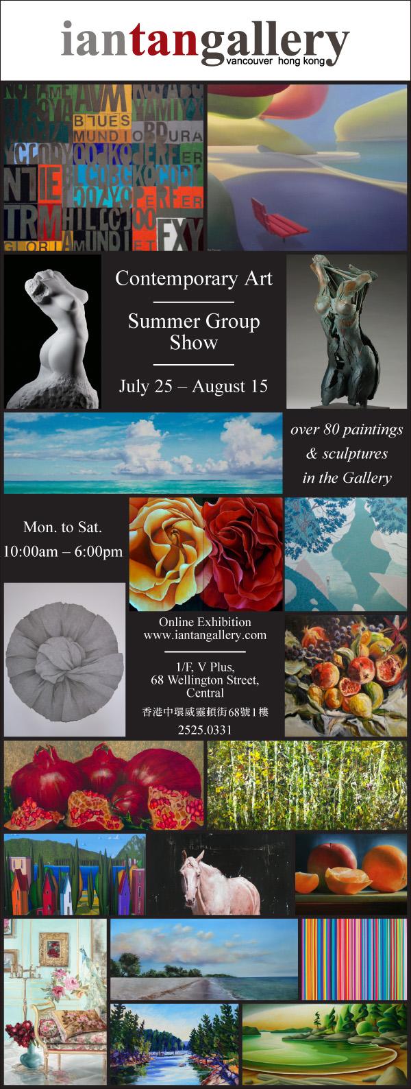 Edm_summer_group_show_20120727rgb